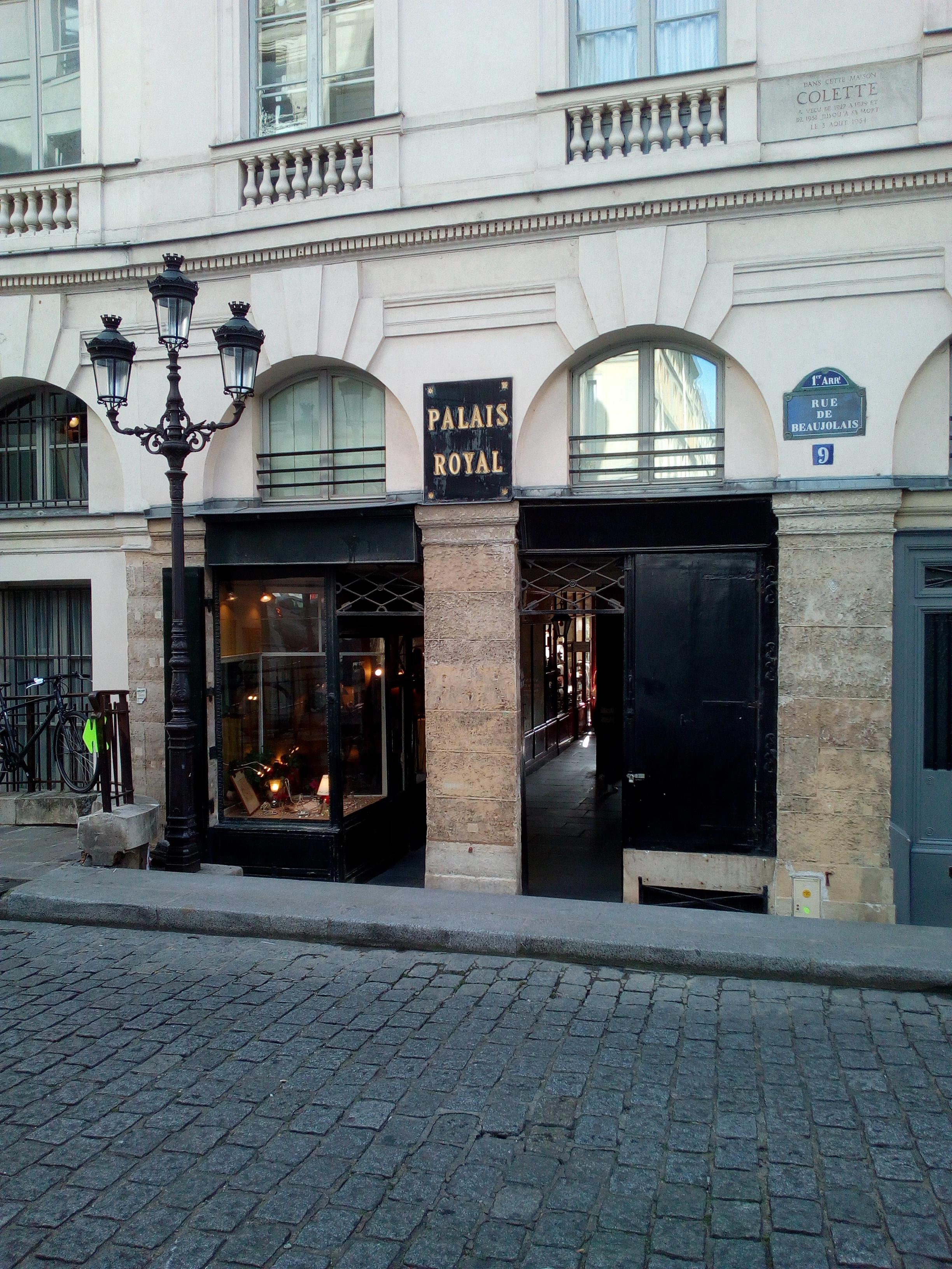 Palais-Royal, Paris, côté Bibliothèque Nationale Richelieu, face à la rue Vivienne