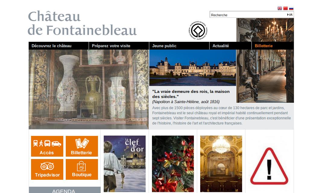 Site internet du Château de Fontainebleau