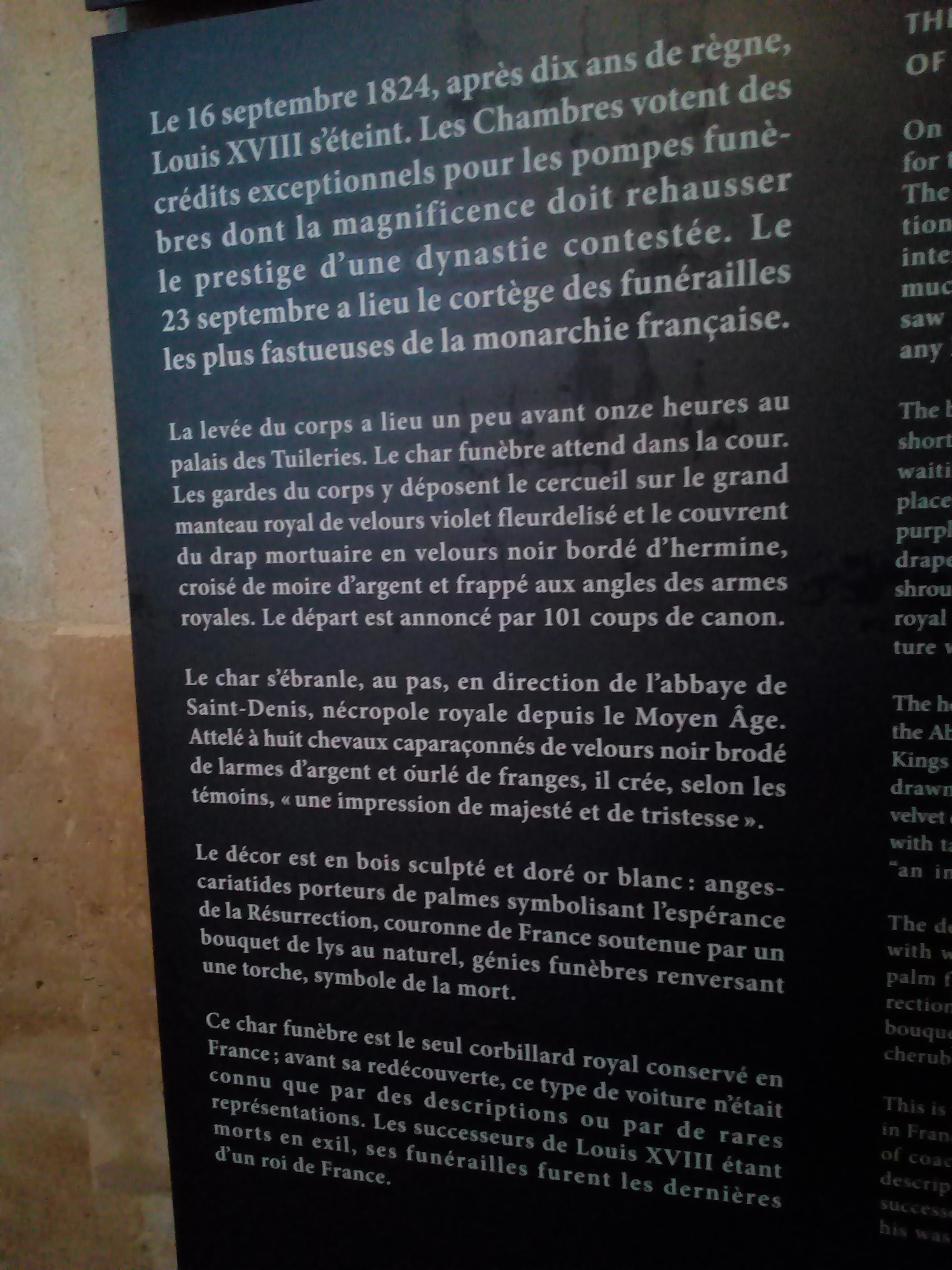 La Galerie des Carrosses du château de Versailles Obsèques de Louis XVIII